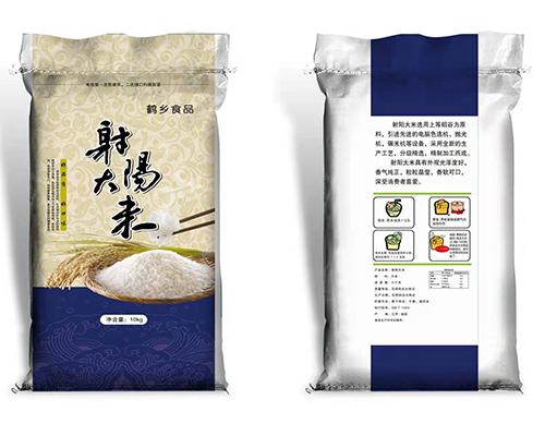 彩印复合编织袋生产厂家