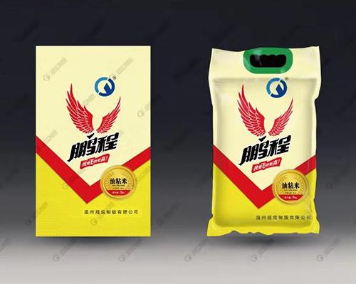 PE包装袋