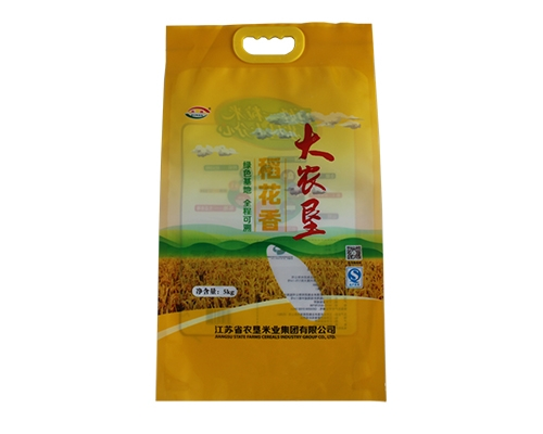 彩印编织袋价格